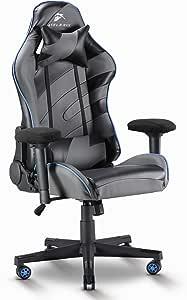 Atelerix Ventris 游戏椅 – PU 皮革,面料和超宽选择 – 办公室或电脑椅 – 倾斜和人体工程学可调节旋转游戏椅 w/ 4D 覆盖扶手,头枕和腰部支撑