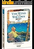 柳林风声:THE WIND IN THE WILLOWS(英文原版) (Holybird New Classics) (English Edition)