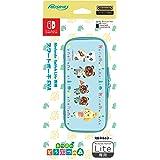 【任天堂ライセンス商品】Nintendo Switch Lite専用 スマートポーチEVA あつまれどうぶつの森
