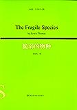 刘易斯·托马斯作品集:脆弱的物种(一个生物学观察者的手记)
