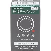 桂屋Fine Goods Miyaki染 热水染色 cooldioat ECO Col.10 橄榄绿