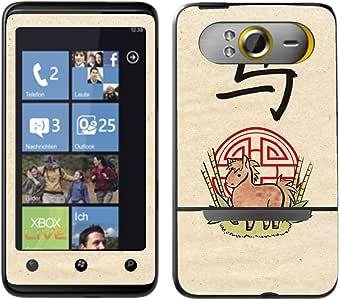 "DISAGU SF 101805 _ 872 ""中国星座马动物皮肤 HTC HD7 - 透明"
