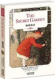 秘密花园:THE SECRET GARDEN(英文原版) (Holybird New Classics) (English Edition)