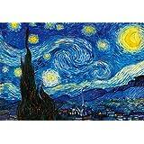 1000片 拼图 星月夜 微型拼图(26×38cm)