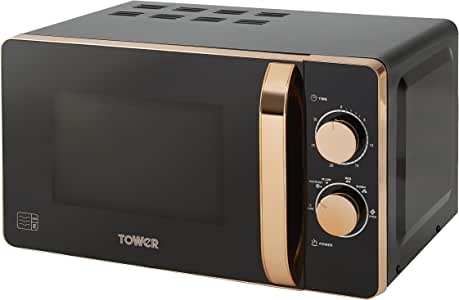 塔玫瑰金微波炉,20升 黑色和玫瑰金 T24020
