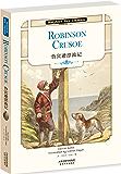 鲁宾逊漂流记:ROBINSON CRUSOE(英文原版) (Holybird New Classics) (English Edition)