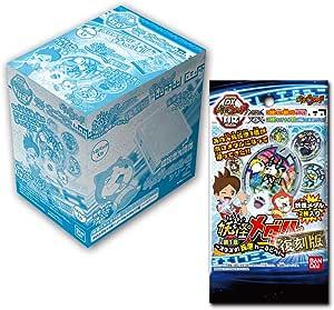 Yokai Watch specter medal to Full1 reprint ~ Welcome! Specter World! ~ (BOX) Bandai 出品