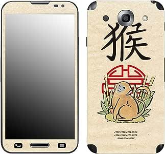 DISAGU SF 106140 _ 877 设计师皮肤保护套适用于LG E986 Optimus G Pro 中国星座猴子年