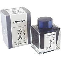 Sailor 钢笔瓶装墨水颜料50ml 苍墨 13-2002-244