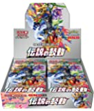 Pokémon 精灵宝可梦 卡牌游戏 剑&盾 强化扩展包 传说的鼓动礼盒装