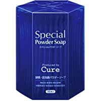 Cure 蜜粉肥皂Cure