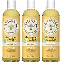 Burt's Bees Baby 洗发水&沐浴露, 不含香料 & 无泪配方婴儿香皂 - 每瓶12 盎司(350ml) - 3件装