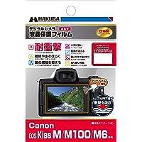 HAKUBA 数码相机液晶保护膜 耐冲击型 日本制造