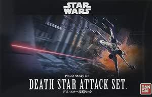 "Bandai 爱好星球大战1/144塑料模型 死亡星球大战套装""星球大战"""