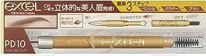 Excel 眉粉 & 眉笔 EX PD10 粉棕色