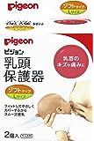 Pigeon 贝亲 乳头保护器 哺乳用 透明 软款 L号