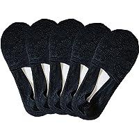 Pelisy 隐形袜 男士 3 双装低帮男士休闲防滑乐福船袜