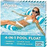 Aqua Monterey 四合一多功能充气吊床 均码 蓝色条纹