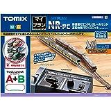 TOMIX N 比例 My Plan NR-PC F A+B 型轨道 90950 铁道模型 轨道套装