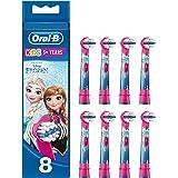 Oral-B 欧乐B 儿童电动牙刷替换刷头,冰雪奇缘主题,8件装(可投递至信箱)