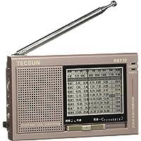TECSUN 德生 R-9710 二次变频高灵敏度全波段立体声收音机(颜色随机 珍珠白、棕褐色、珍珠红)