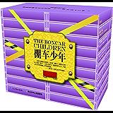 棚车少年·第4辑(中英双语)(套装共8册)