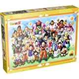 1000片 拼图 《龙珠Z(Dragon Ball Z)》 超大集合!(50×75厘米) 单件商品 套装商品 50×75cm 超大集合!