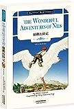 骑鹅历险记:THE WONDERFUL ADVENTURES OF NILS(英文原版) (Holybird New Classics) (English Edition)