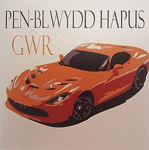 """白色棉卡片""""Pen-blydd Hapus GWR,橙色运动汽车手工威尔卡"""
