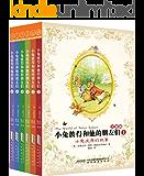 """小兔彼得和他的朋友们注音版(套装共6册)被誉为""""儿童文学中的圣经"""""""