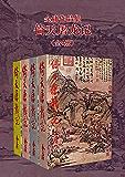 金庸作品集:倚天屠龙记(修订版)(全4册)
