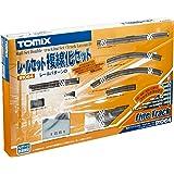 TOMIX N轨距 轨道套装 复线套装 D型 91064 铁道模型 轨道套装