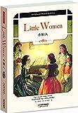 小妇人:LITTLE WOMEN(英文原版) (Holybird New Classics) (English Edit…