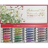 荷尔拜因 透明水彩颜料 5ml W455 植物艺术 24色套装 3455