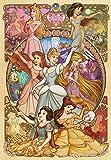 1000片 拼图 迪士尼 美丽绽放的少女(迪士尼公主)【纯白色】(51x73.5cm)
