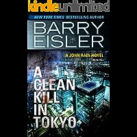 A Clean Kill in Tokyo (Previously Published as Rain Fall) (A John Rain Novel) (English Edition)